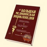 Какая медицинская энциклопедия лучше?