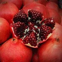 Пуническое яблоко, витамины в гранате