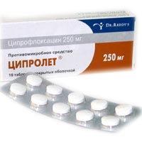 препарат клизма для очищения кишечника