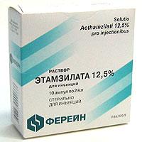 etamzilat-125-2x10