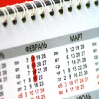menstr_kalendar