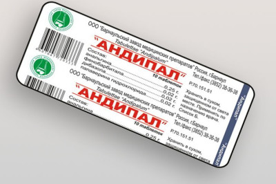 Применение препарата Андипал