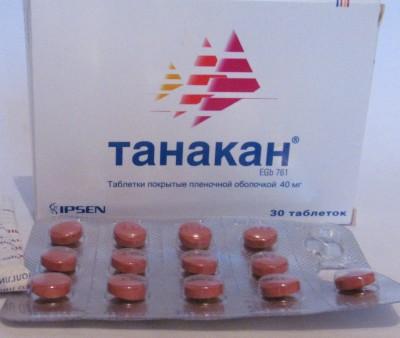 Что представляет собой препарат Танакан?