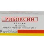 Рибоксин – Инозин (Inosine)