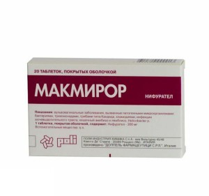 Макмирор - средство от инфекционных кишечных заболеваний
