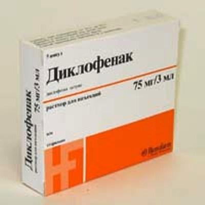 таблетки для профилактики глистов у кошки