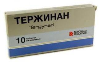 Тержинан 10