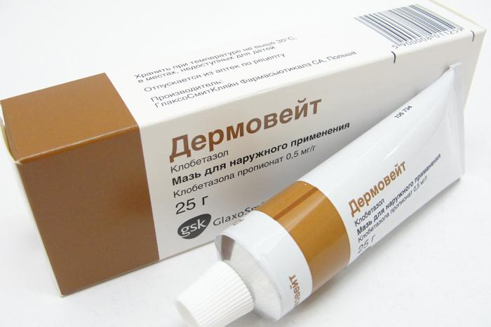 Антибиотики Инструкция По Применению
