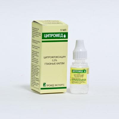 Инструкция Ципрофлоксацин Акос