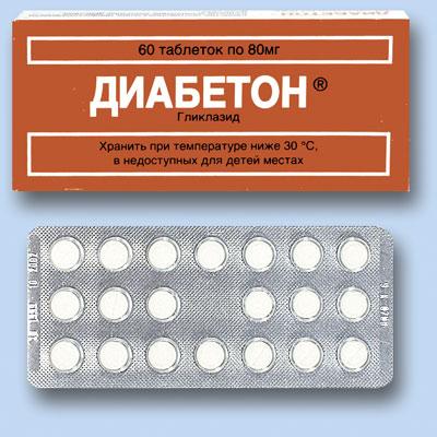 отзывы о препарате intoxic plus