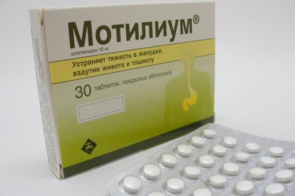 Таблетки Мотилиум и желудок скажет «Спасибо!»