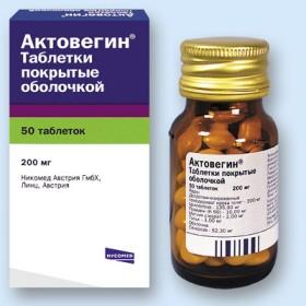 Актовегин: показания, особенности применения данного препарата