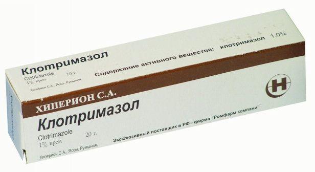 Препарат Клотримазол, его применение. Отзывы о Клотримазоле
