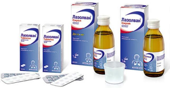 Правильное применение Лазолвана – залог успешного лечения