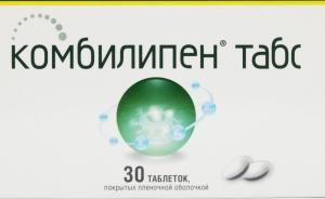 Препарат Комбилипен содержит витамины группы В