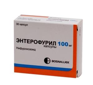 Аналоги Нифуроксазида выпускаются в различных формах