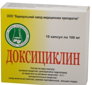 Антибиотики Доксициклин Инструкция - фото 9