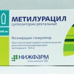 Мазь Метилурацил: в каких случаях она используется?