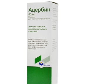 Ацербин является одним из аналогов мази Метилурацил