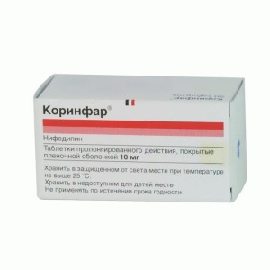 Действующим веществом препарата Коринфар является нифедипин