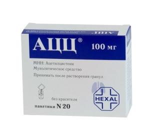 Прием препарата АЦЦ запрещен в некоторых случаях