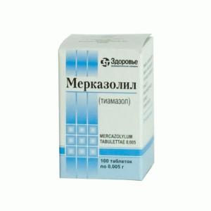 Препараты Мерказолил и Пропилтиоурацил являются эффективными средствами при зобе