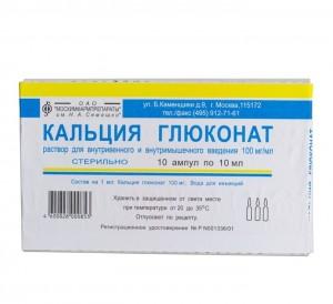 Глюконат кальция используют для лечения дерматита