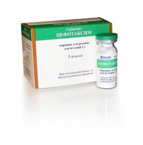 Цефотаксим входит в группу антибиотиков цефалоспоринов третьего поколения
