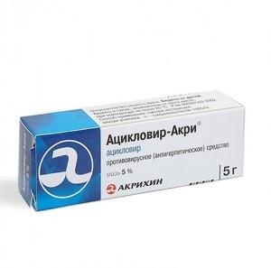 Активным действующим веществом Герперакса является Ацикловир