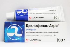 Диклофенак обладает анальгезирующим эффектом