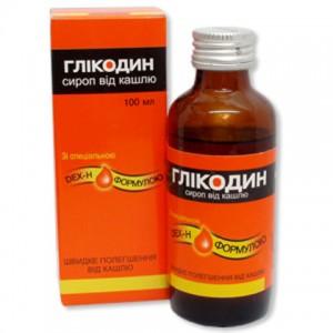 В сиропе Гликодин содержится несколько активных веществ