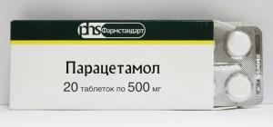 Парацетомол оказывает слабое противовоспалительное действие