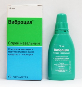 Виброцил способствует уменьшению количества выделений из носа