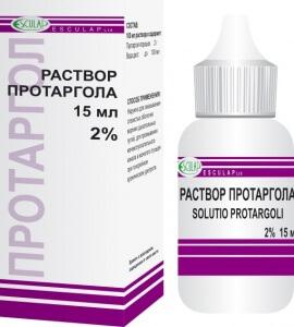 Препарат Протаргол выпускается в форме порошка