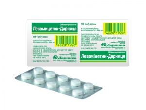 Левометицин имеет собственные особенности действия