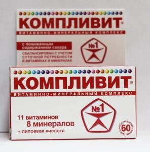 Витамины Компливит используются для различных целей