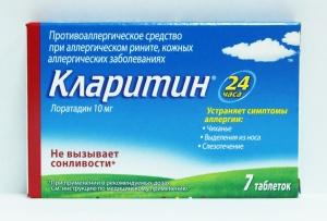 Препарат Кларитин не обладает седативным эффектом