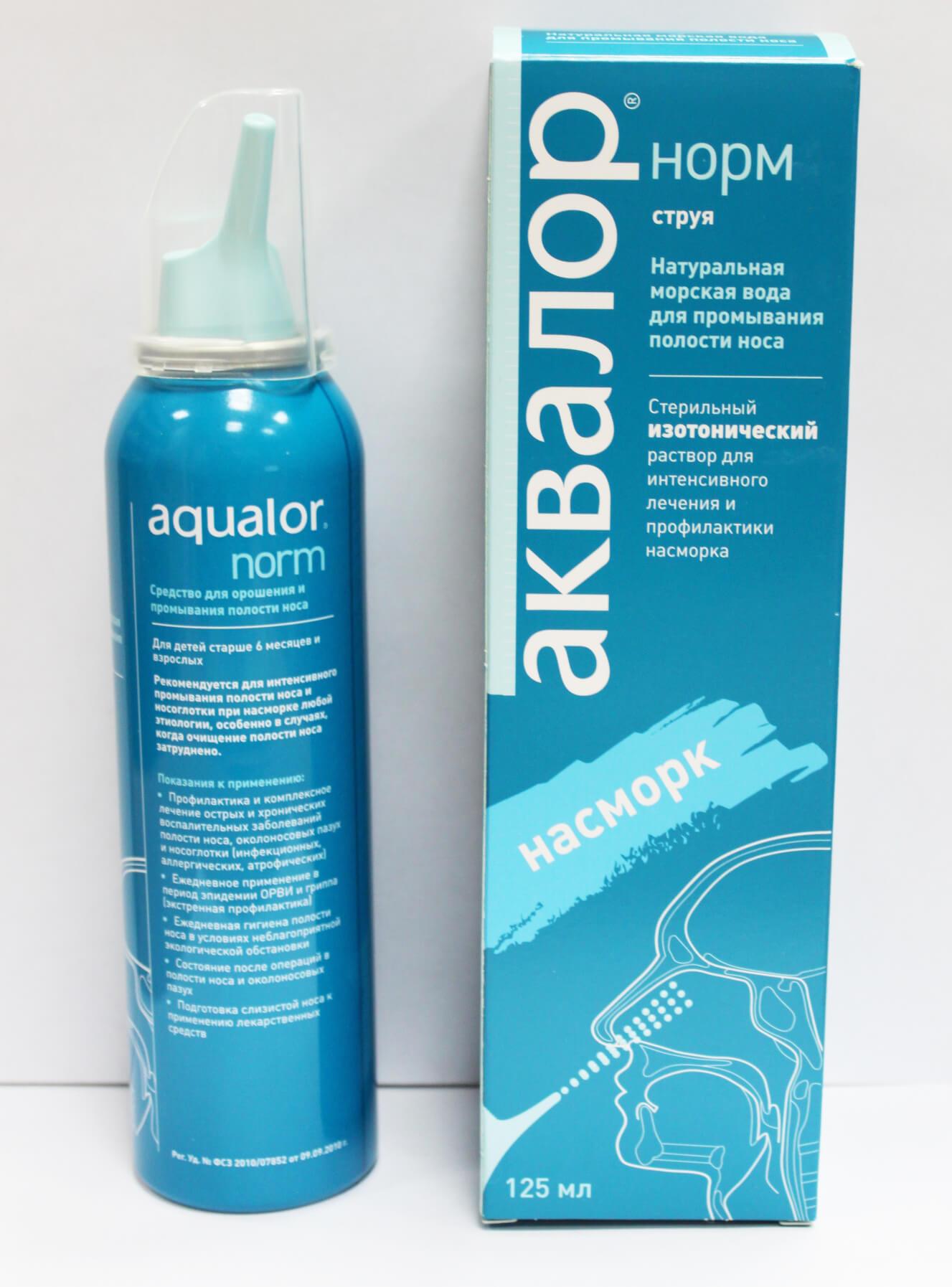 Как сделать аквалор раствор