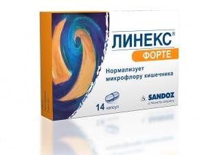 Лекарства от дисбактериоза