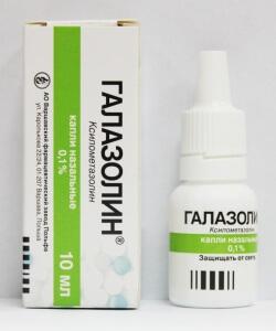 У препарата Отривин есть различные аналоги