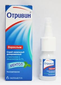 Препарат Отривин выпускается в различных формах