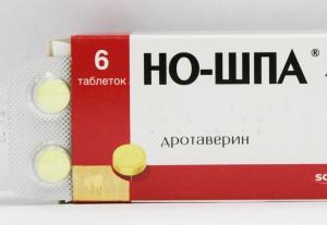 От менструальных болей часто используют Но-шпу