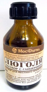 Действующим веществом Люголя является йод