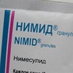 Хинин: что представляет собой данный препарат?