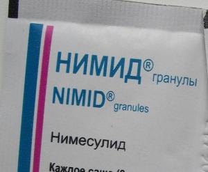 У препарата Хинин существуют различные аналоги