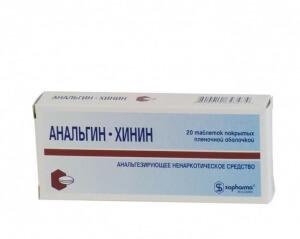 Хинин активно применяется в офтальмологии