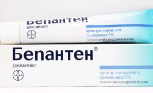 Препарат Бепантен выпускается в нескольких формах