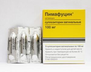 Пимафуцин от молочницы нужно использовать ежедневно