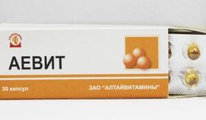 Витамины Аевит применяются с целью омоложения лица