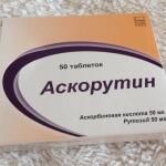 Препарат Аскорутин применяется уже длительное время